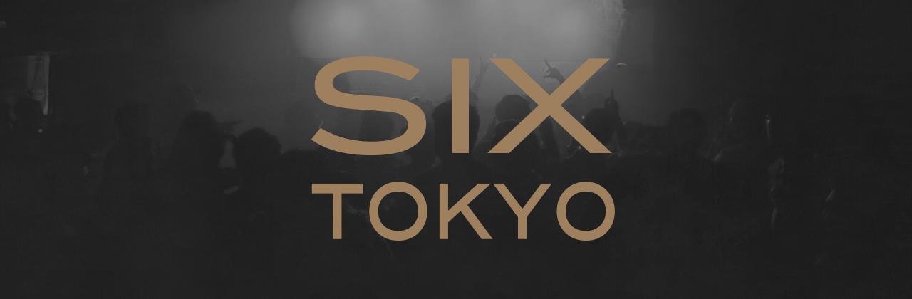 six tokyo vip plans envy me book bottle service in tokyo